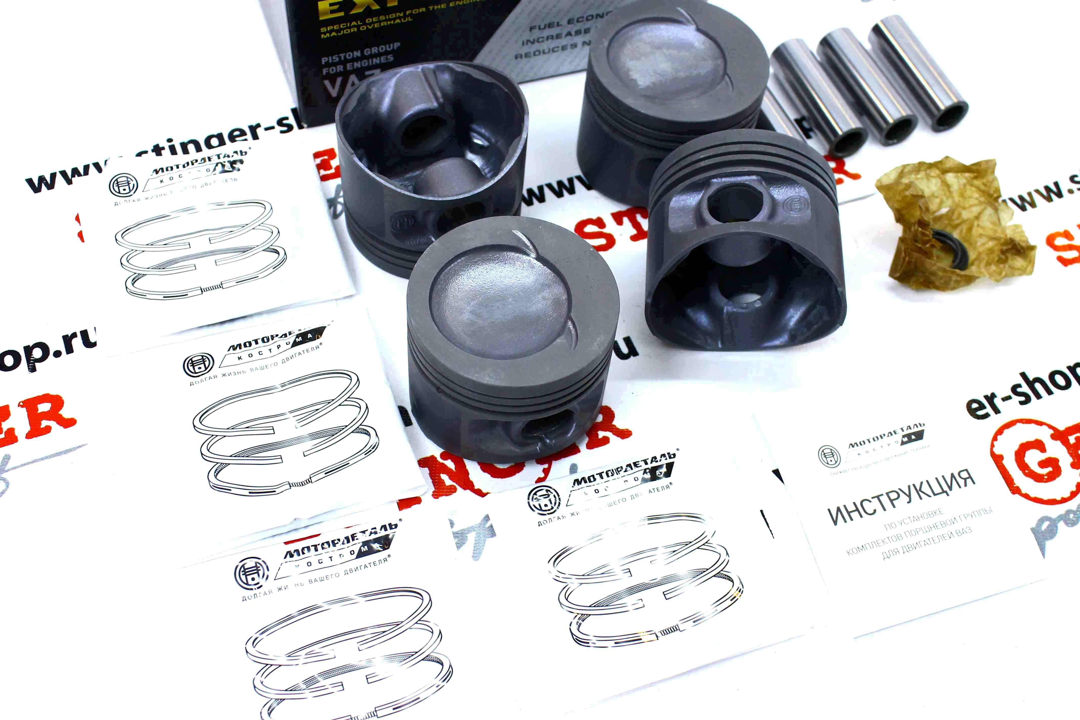 Поршни МоторДеталь (Кострома) Niva (Нива)  ф 82,0 группы A B C D E Black Edition полный комплект - купить Поршни МоторДеталь (Кострома) Niva (Нива)  ф 82,0 группы A B C D E Black Edition полный комплект, цена, отзывы. Продажа Поршни МоторДеталь (Кострома) Niva (Нива)  ф 82,0 группы A B C D E Black Edition полный комплект в интернет-магазине Стингер шоп
